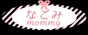 nagomi-mom